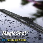 발수코팅 실리콘 차량용 국내생산 와이퍼 매직샷 450