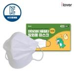 아이러버 3중필터 KC인증 어린이 일회용 마스크 50매