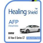 BMW 올 뉴 6시리즈 GT 계기판 올레포빅 보호필름 1매