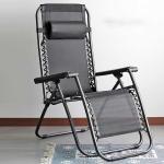 나만의 Daily Comfort Gravity Chair 3color 93x64cm