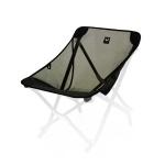 캠핑 야외 의자 체어 교체시트 메쉬