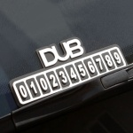 DUB EDITION 차량용 주차번호판