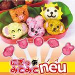 동물모양 주먹밥 만들기 5종