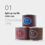 Light up my life 소이 미니 캔캔들 - 초콜릿(chocolate)
