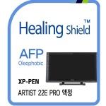 XP-PEN 아티스트 22E 프로 올레포빅 액정보호필름 1매