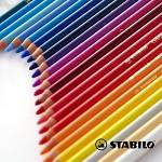 [스타빌로] 카보오델로 파스텔 12C 메탈박스세트