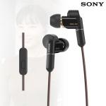 [소니e] XBA-N3AP / 하이브리드 HRA 이어폰