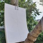 대한민국 건곤감리 태극기 디자인 B5 메모지