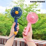 카카오프렌즈 썸머 데일리 핸디 선풍기