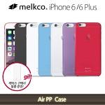 [필름증정]멜코 아이폰6 플러스 케이스 Air PP 0.4MM 반투명{APIPL6UTPP}