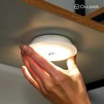 듀팟 LED 라이트 3개 세트 (부착형/ 리모컨 포함)