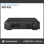 젠하이저 HDV820 헤드폰 앰프/젠하이저코리아 AS 2년
