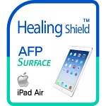 [힐링쉴드] 아이패드 에어(iPAD Air) AFP 올레포빅 액정보호필름 1매+후면보호필름 2매(HS143862)