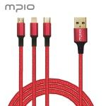 MPIO 3 IN 1 멀티 고속충전케이블 레드 /동시충전가능