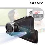 [정품e] 소니 보급형 캠코더/HDR-PJ410 + 64GB 패키지