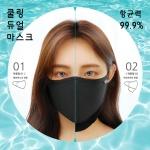 쿨링 듀얼 (필터교체형 패션 + 자외선 차단) 마스크