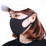 아파트32(APT32) 연예인 마스크/ 3D 무봉제 마스크