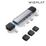 위즈플랫 맥북프로용 USB C타입 멀티허브 iHUB WIZ-UC50 (PD충전지원 / 모듈착탈식)
