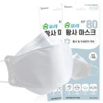 숨쉬기 편한 숨프리 KF80 국산 마스크 60매