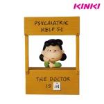 UDF PEANUTS SERIES12 Psychiatric Help Lucy 2109003