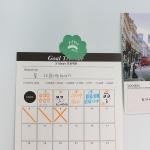 Iciel Goal tracker-31days 프로젝트