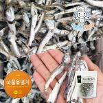 [엔젤쿡] 프리미엄 여수복멸치 국산 대멸치 120g AGCEBA0112