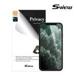[1+1]에스뷰 아이폰11PRO 사생활보호 정보보안필름