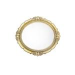 로망스 엔틱 골드 거울