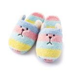 크래프트홀릭 COLORFUL BORDER SLOTH SLIPPER