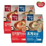 [동원] 면발의신 초계국수 2봉+김치말이국수 2봉