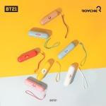 BT21 베이비 접이식 휴대용 핸디 선풍기