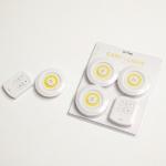 [SADA] 이지라이트 붙이는 리모컨 LED 조명 4종세트