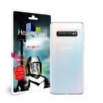 갤럭시S10 카메라 렌즈 초슬림 플렉시블 강화유리 2매
