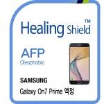 삼성 갤럭시 On7 Prime 올레포빅 액정보호필름 2매