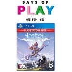 PS4 호라이즌 제로 던 컴플리트 에디션 한글판