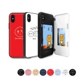 [아이폰11] 페이스 마그네틱 자석 도어 범퍼케이스
