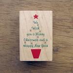 [크리스마스]크리스마스트리 스탬프