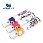 [AGATHA] 아가타 뮤즈 3단전자동우산