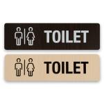 화장실 표지판 표시판 알림판 표찰 - TOILET 우드