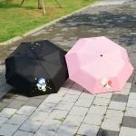 피누 3단 우산 디자인 2종 중 선택