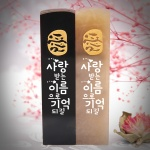 도장꾹 사랑받는 이름 수제도장
