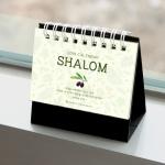 2019년캘린더(미니달력)_Shalom