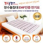 장수돌침대 EMF인증 전기요 물결 싱글 JSE-2016
