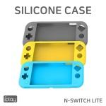 닌텐도 스위치 Lite 실리콘 케이스 + 9H 강화유리필름