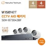 한화테크윈 CCTV AIO 패키지 4채널 SDH-B73043BF