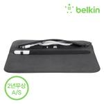 벨킨 애플 팬슬 용 케이스 F8W792bt