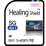 HP 엔비 13-d039TU 시크릿가드 안티블루 보안기 1매