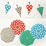 우산 편지지 4set