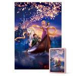 108피스 직소퍼즐과 액자 - 라푼젤의 꿈 (미니)