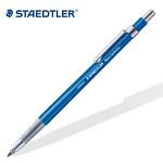 스테들러 780 최고급 홀더 /2.0mm